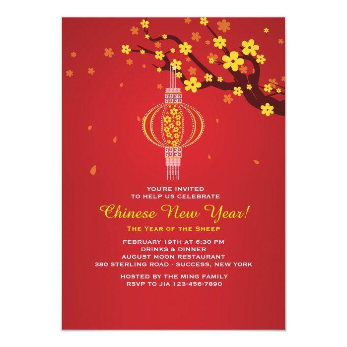 hanging lantern invitation zazzle com