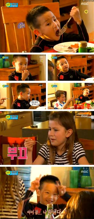 Ji Wook likes olivia lol. This little boy is so adorable. ♡ Dad, Where Are You Going ? Ep.49