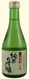 GARDEN OF ETERNITY - This sake is also clarified using shizuku which is the painstaking manual method of drippressing.  It requires the coordinated work of many workers using ladles to fill small cotton bags  rather than the more common method of pumping the finished mash into large, modern, automated bladder presses. This ultra-gentle gravity pressing rewards us with a more elegant and refined sake. >> Try with: Citrus-laced scallop ceviche with fresh chervil and white truffle oil