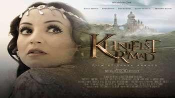 Khnifist Rmad Film Marocain 2015 Openload