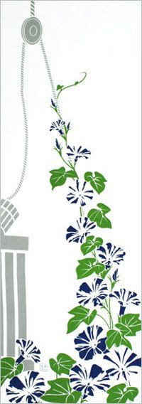 Japanese washcloth, Tenugui 手ぬぐい「朝顔に、、、」morning glories