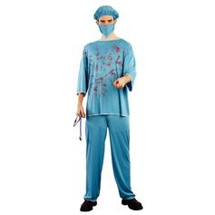 Horror Male Nurse Halloween Costumes