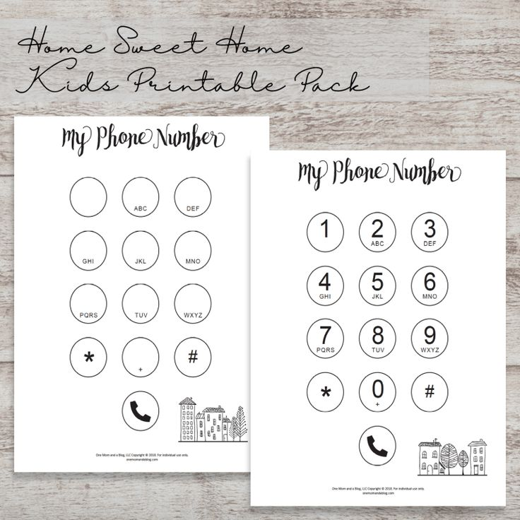 Teaching Kids Their Phone Number Free Printable