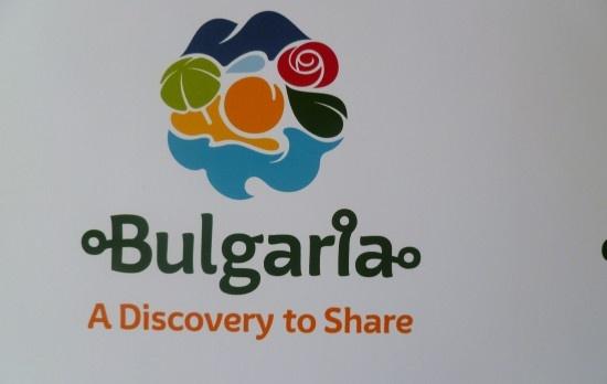 La nueva marca país de Bulgaria | El poder de las ideas