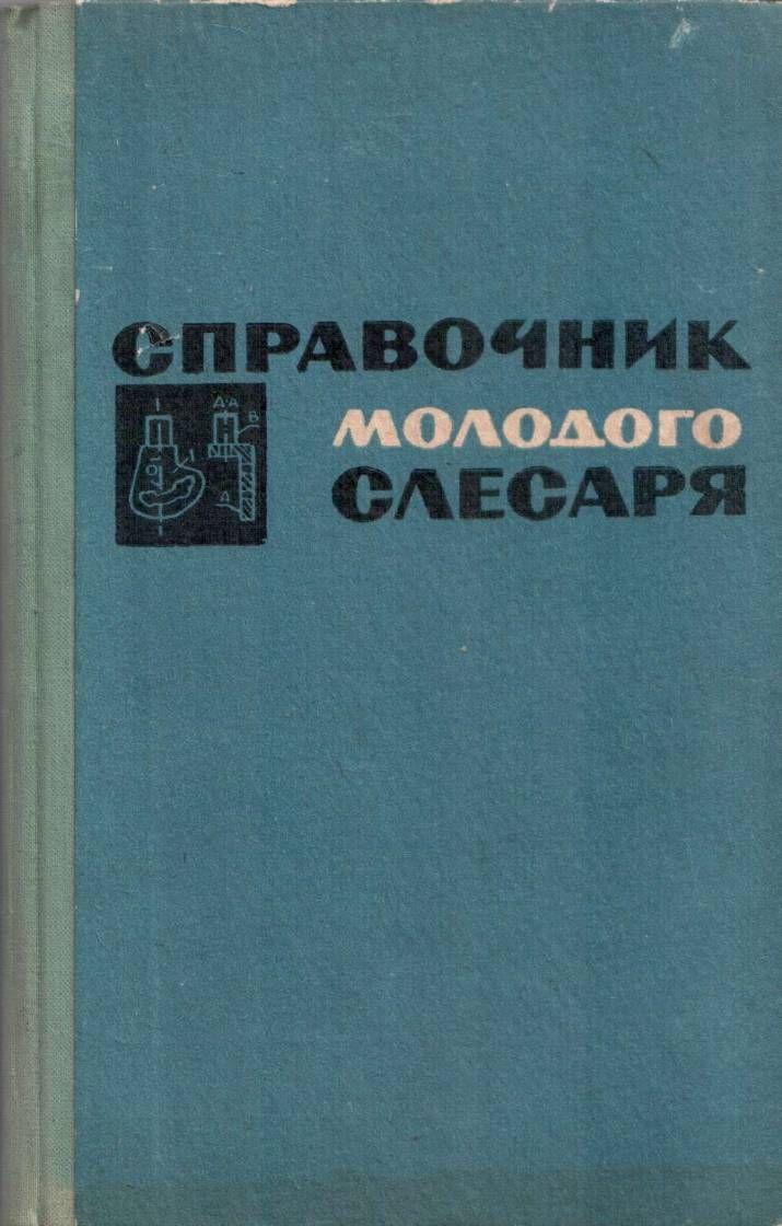 Бекмирза дадабаев mp3 скачать бесплатно