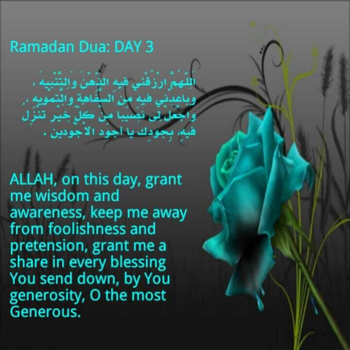 Ramadan Dua Day 5 Related Keywords & Suggestions - Ramadan