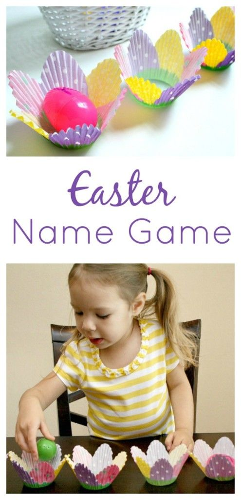 Easter Name Game...fun way to practice name recognition with plastic eggs