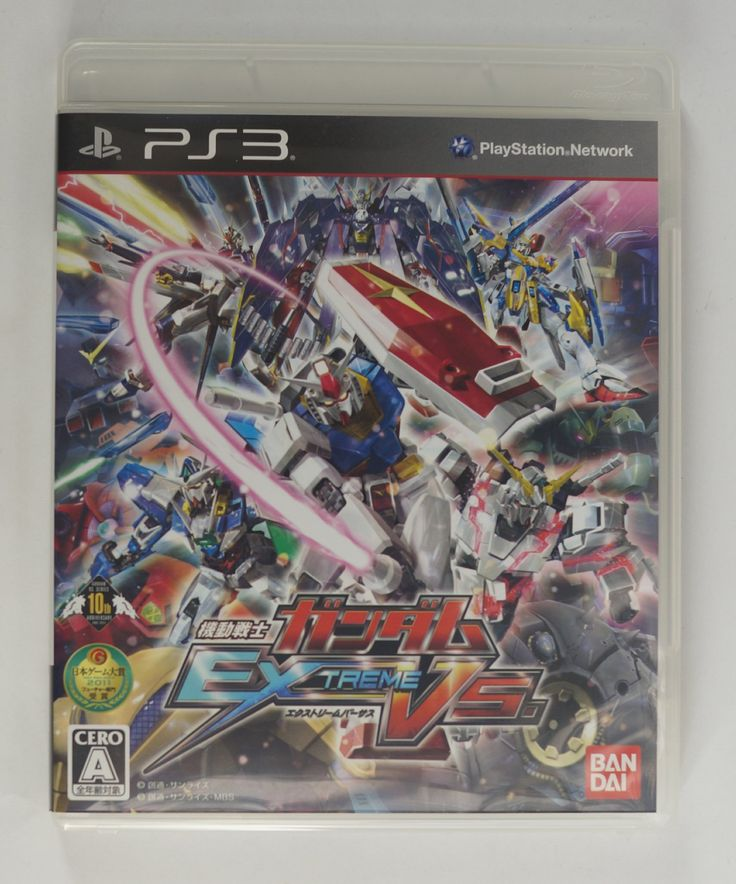 #PS3 Japanese :  Kidou Senshi Gundam: Extreme VS BLJS-10131 http://www.japanstuff.biz/ CLICK THE FOLLOWING LINK TO BUY IT ( IF STILL AVAILABLE ) http://www.delcampe.net/page/item/id,0375774691,language,E.html