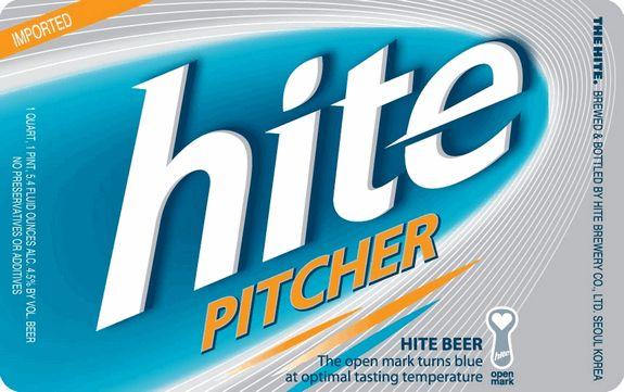 HITEBeer-_1600mL_Front.png (575×361)