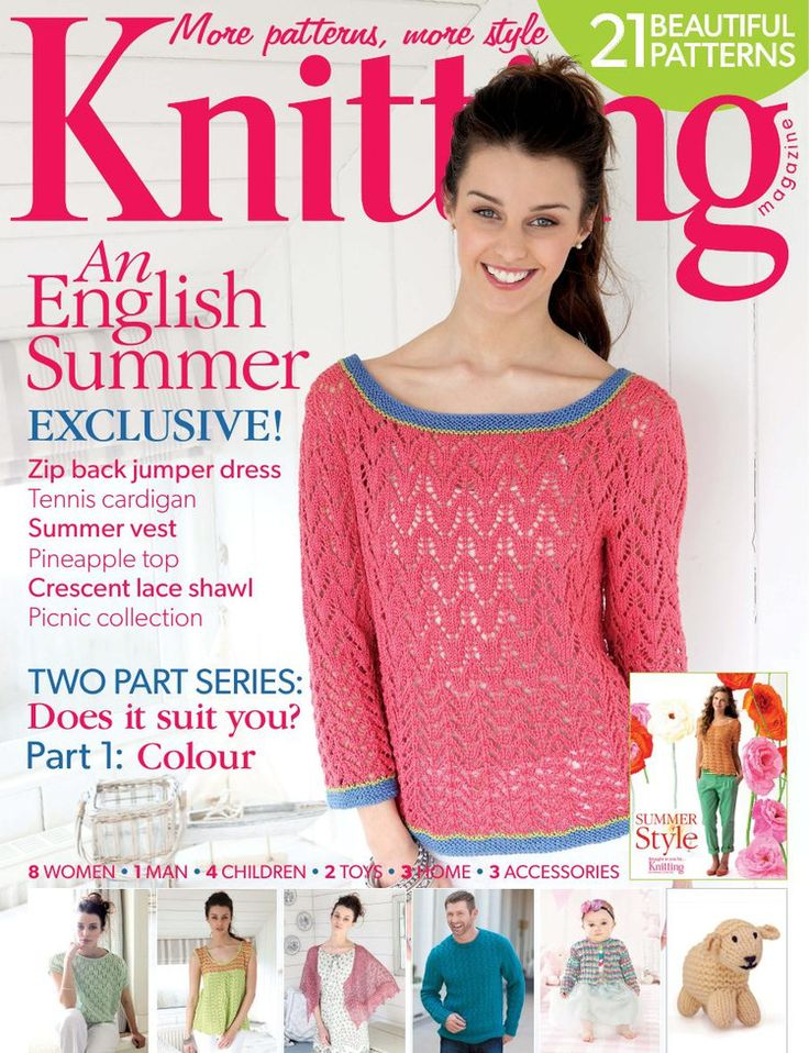 Knitting July 2013