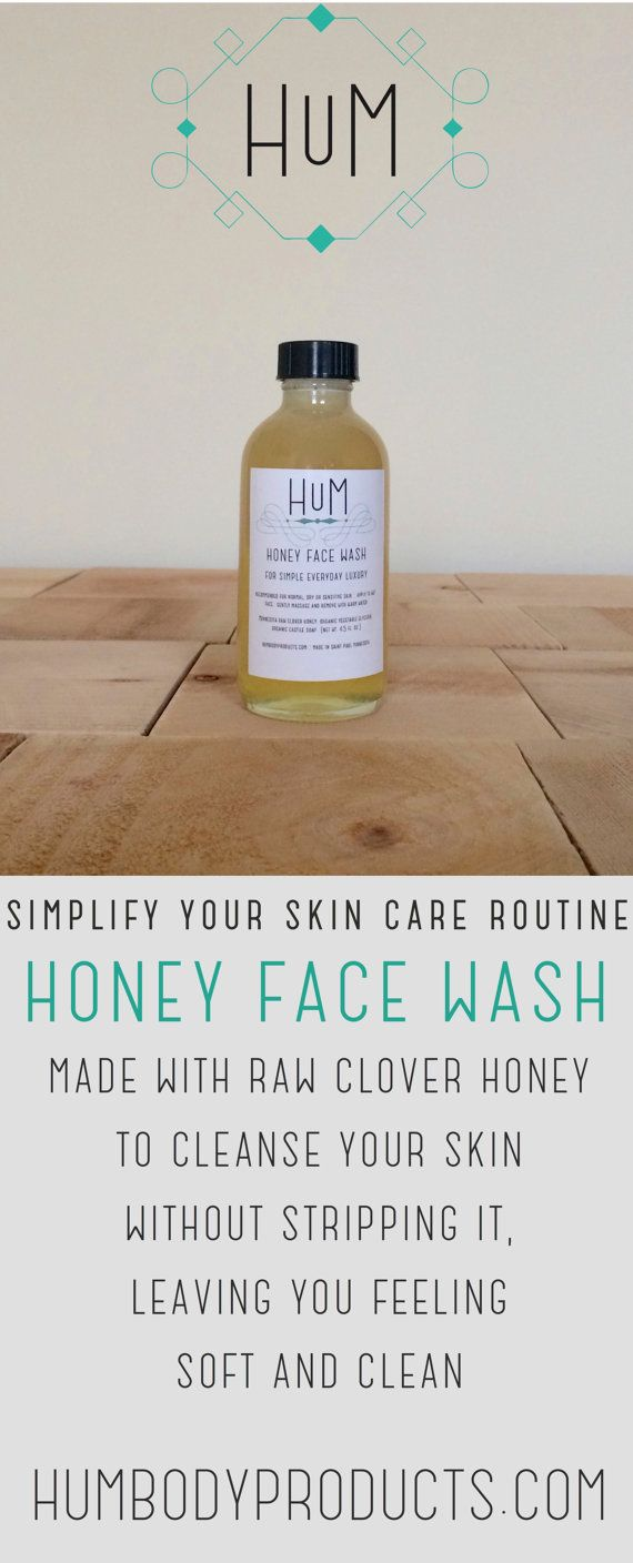 Honey Face Wash with Minnesota Raw Clover Honey >> Made in Saint Paul, Minnesota found on Etsy >> By HUM Body Products >> Helping you go natural with minimalist skincare for simple, everyday luxury.