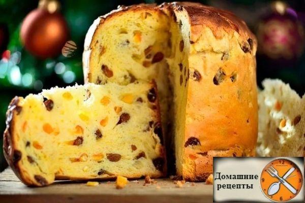 В светлый праздник Воскресения Христова так хочется радовать своих близких и угощать их самыми вкусными блюдами. Попробуй приготовить воздушный кекс...