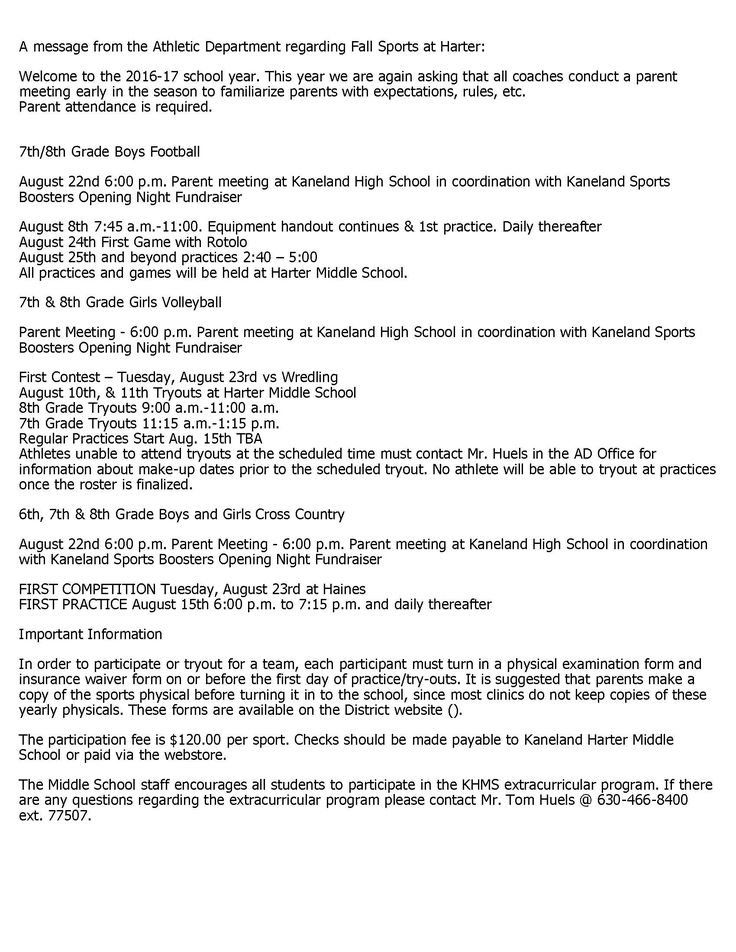 Important Information Regarding Fall Sports At Harter Middle
