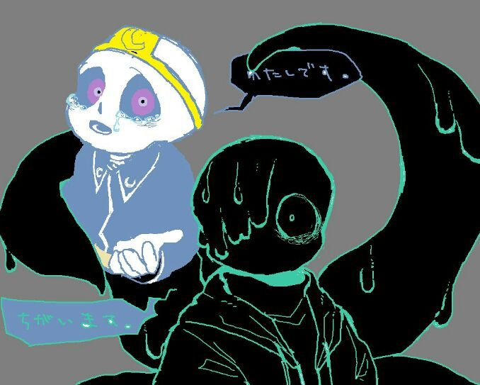 Pin On Nightmare And Dream Sans