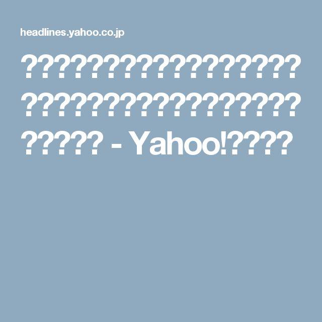 子どもの「お小遣い帳」は「計画」と「振り返り」から始めましょう(マネーの達人) - Yahoo!ニュース