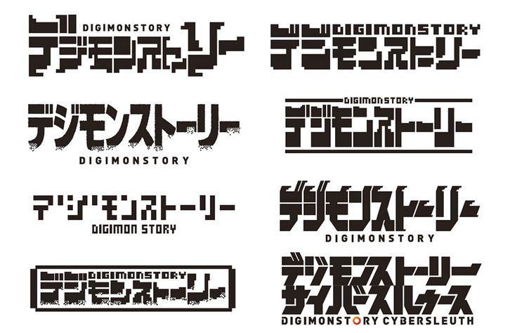 タイポグラフィとは、文字を使ったビジュアル表現のことだ。ゲームのロゴデザインやUIデザインでは、タイポグラフィの良し悪しが世界観や操作性に大きく影響する。本記事では、『デジモンストーリー サイバースルゥース』の主要スタッフへの取材を通して、ゲーム制作におけるタイポグラフィを紹介しよう。
