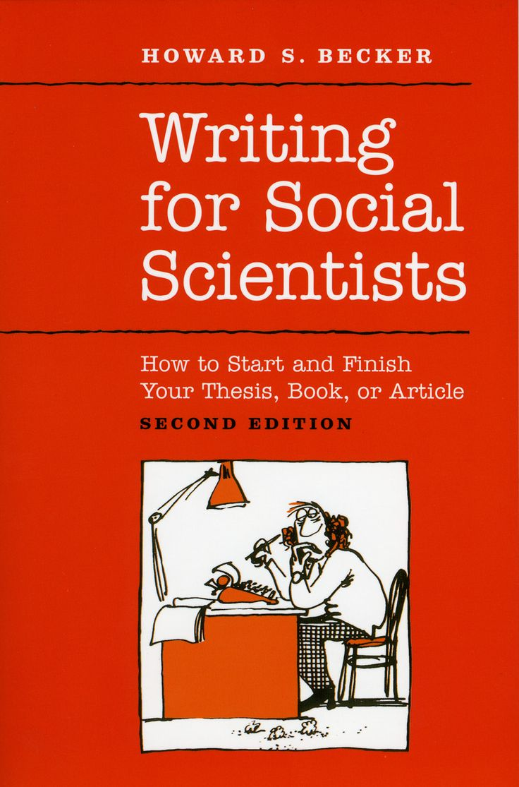 writing social science dissertation Institute of psychological sciences these dissertations achieved a mark of 80 or higher: an investigation into the relationship between early exposure and brand loyalty.