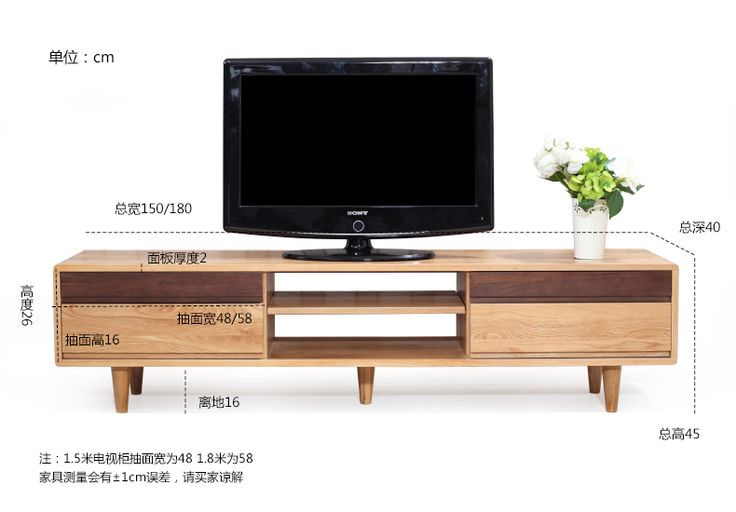 L1500-1800 x D400 x H450
