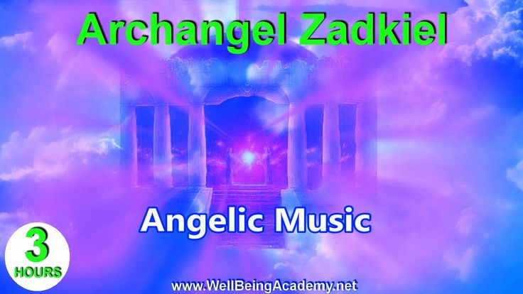 03 - Angelic Music - Archangel Zadkiel