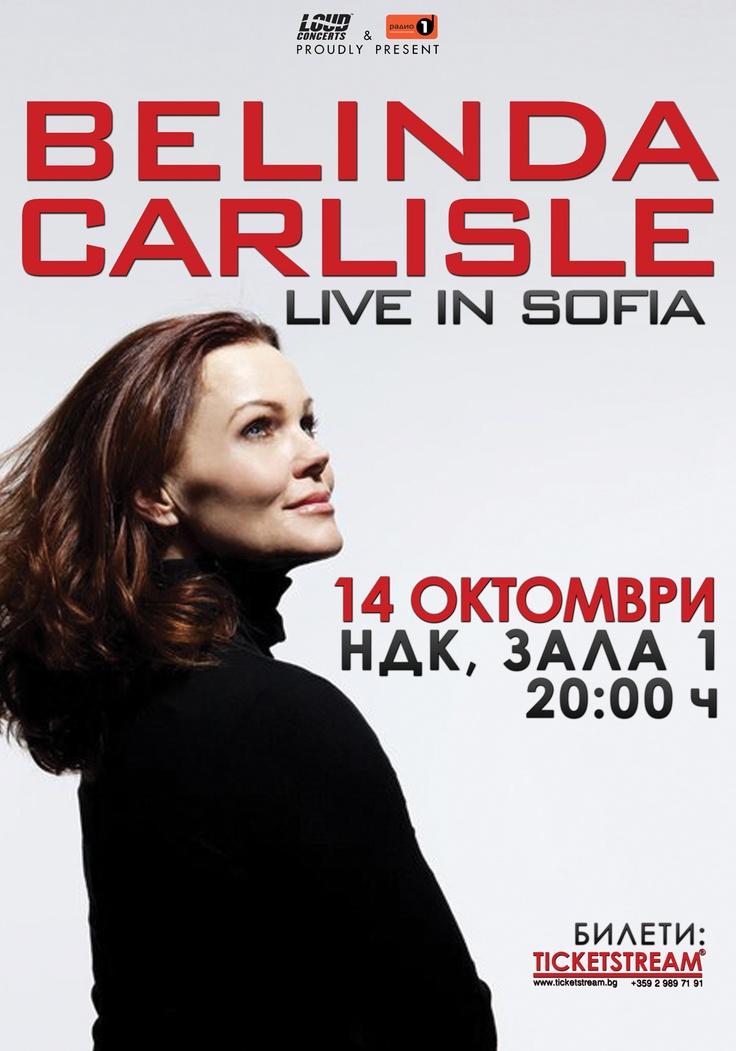 BELINDA CARLISLE икона пристига за един специален концерт в София на 14 октомври в Зала 1, НДК.