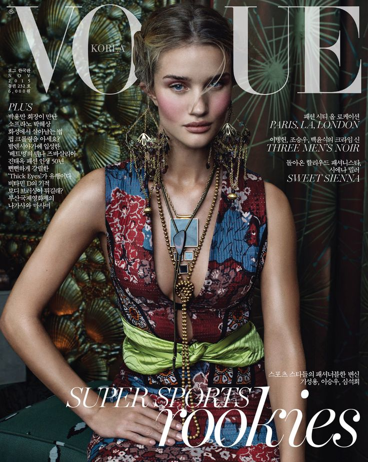 Rosie Huntington-Whiteley by Sebastian Kim for Vogue Korea November 2015