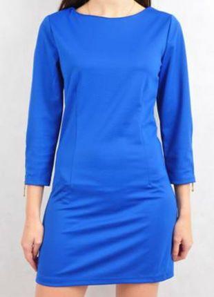 Attentif kobaltowa sukienka z suwakami r. M