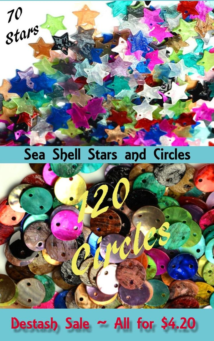 Sea Shell Stars and Circles, Destash Buttons and Beads, Jewelry Supplies, Craft Supplies. by TiStephani on Etsy