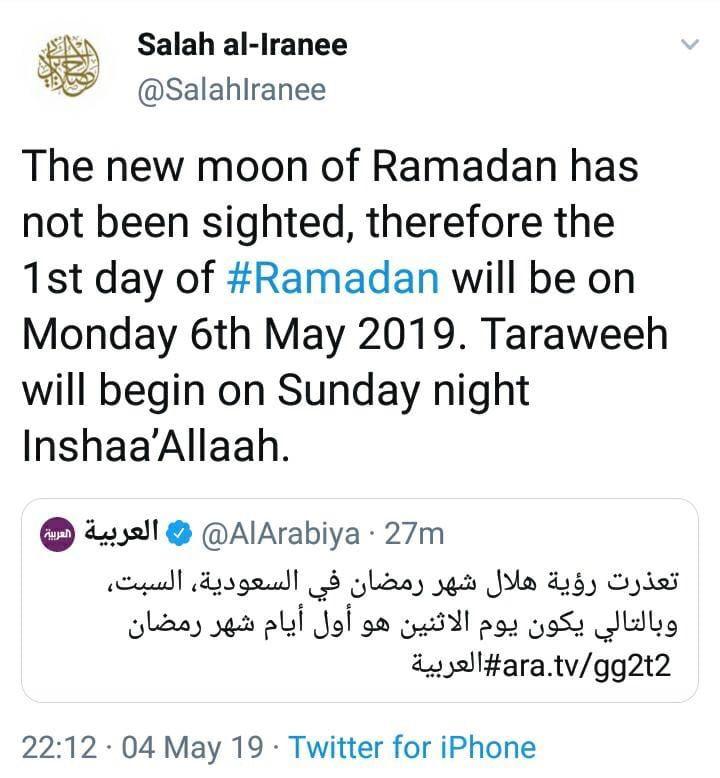 06 05 2019 Ramadan Sunday Night 1st Day