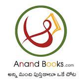 Telugu Books by AnandBooks.com