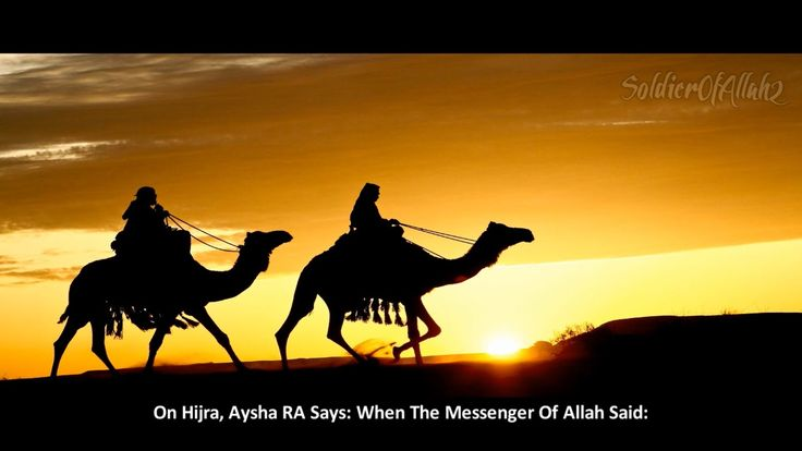 Abu Bakr As-Siddiq RA. First Khalifa of the Believers.