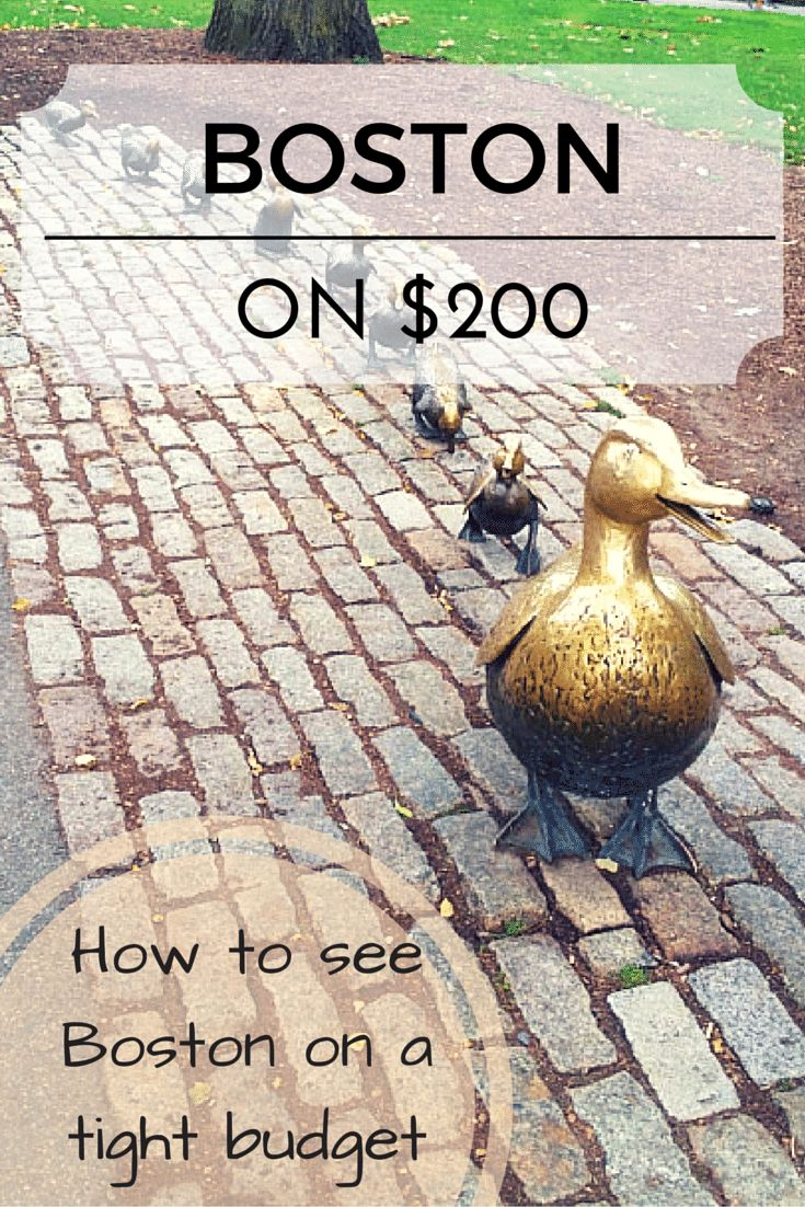 Seeing Boston -- on a budget!