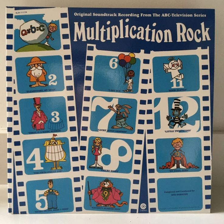 BOB DOROUGH Multiplication Rock LP Capitol funk soul jazz samples CLASSIC EX/EX #ElectricJazzJazzFunkFusionVocalJazz