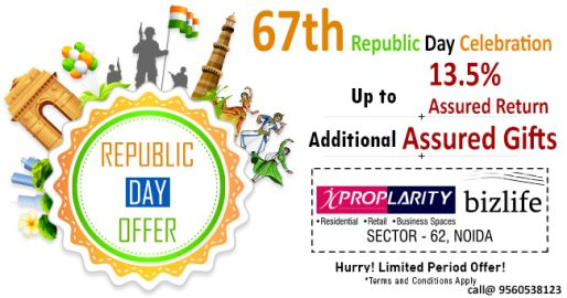 Wish you a very very happy republic day
