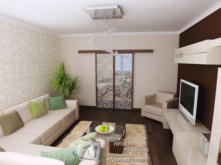Современный дизайн гостиной http://www.decoplus.ru/design_gostinoy