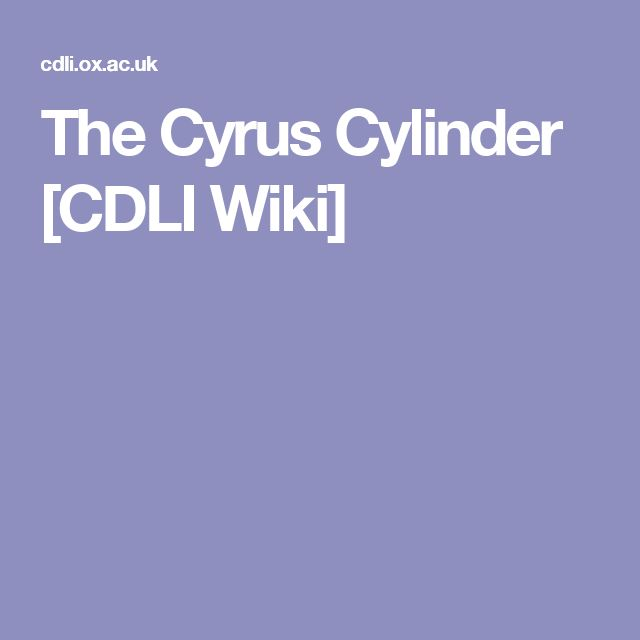 The Cyrus Cylinder    [CDLI Wiki]