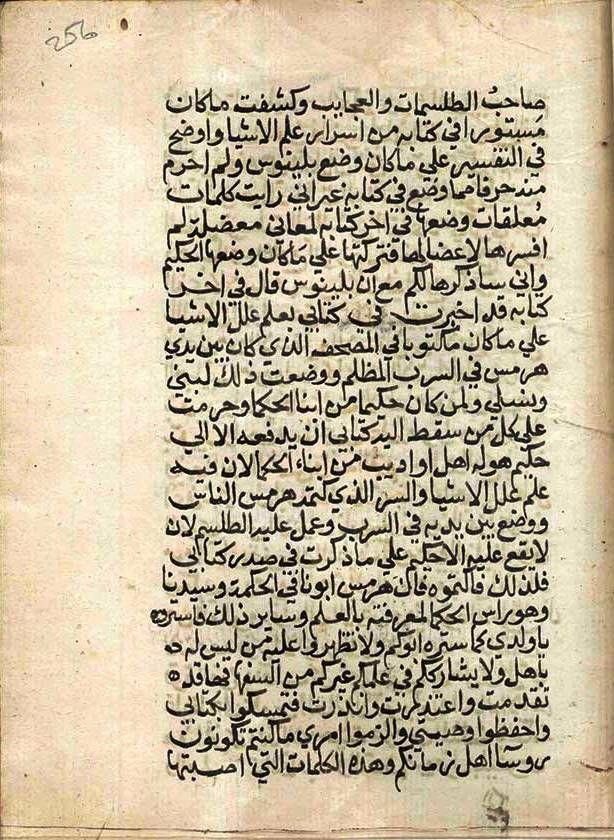 0176 Jpg Islamic Phrases Free Ebooks Download Books Books Free Download Pdf