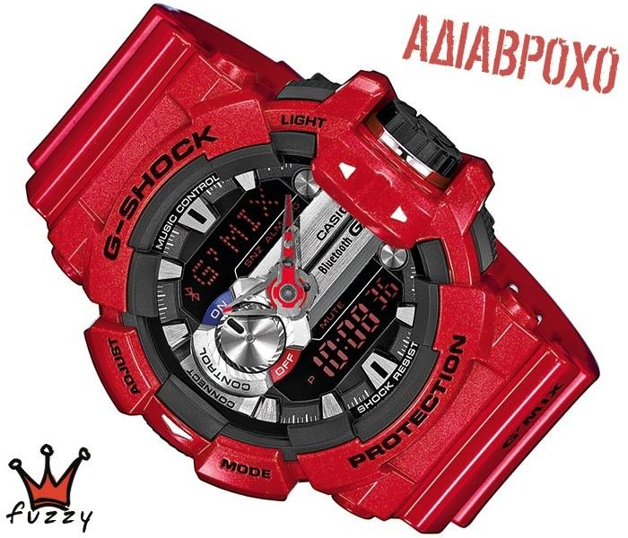 Ρολόι ανδρικό Casio G-SHOCK (GBA-400-4AER)