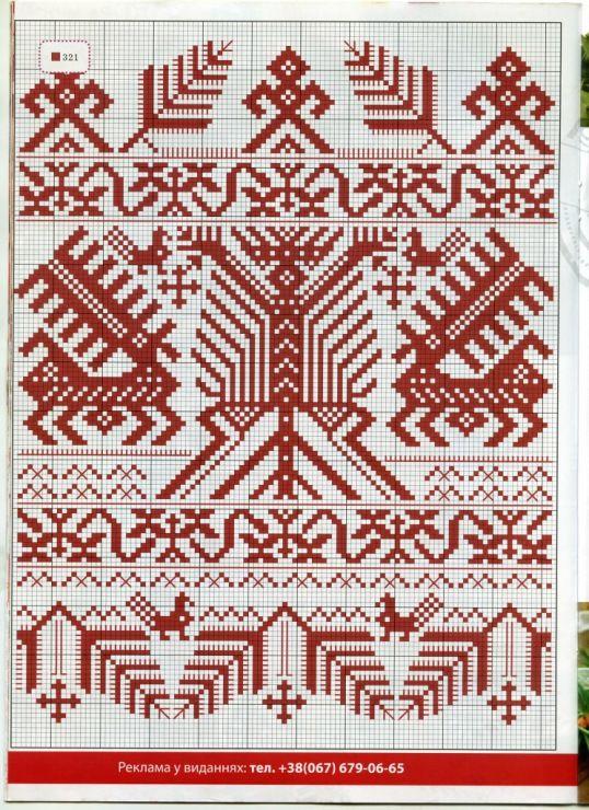 Gallery.ru / Фото #14 - Українська вишивка 32 - WhiteAngel