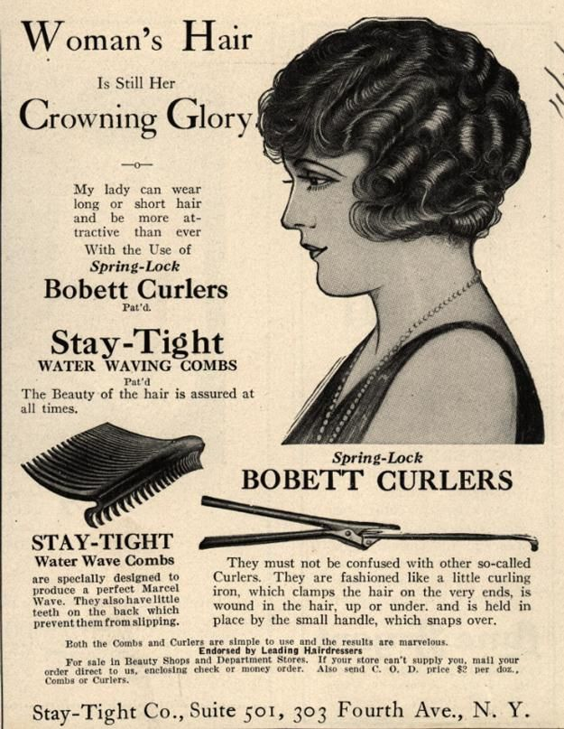 Woman's Hair Is Still Her Crowning Glory   Vogue mag. 1925: 1920 S, 1930S Ads, Vintage Hair, Bobett Curler, Marcel Waves, Hair Style, Fingers Waves, Vintage Ads, Art Deco