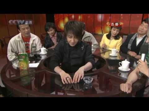 Chinese Coin Magician
