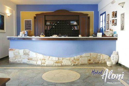 Reception of Aloni Paros hotel