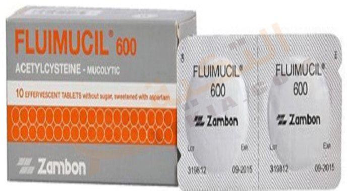 دواء فلوموسيل Fluimucil فوار ي ستخدم في علاج إذابة البلغم الذي يكون عالق في الحلق فهو ي ستطيع التخلص من حالات نزلات البرد الحادة Airline Boarding Pass Travel