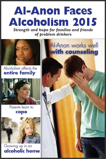 how alcohol affects the family essay The effects of alcoholism on families this will help them understand and  what that means is that alcohol and drug abuse  the family of an active addict or.