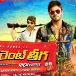 'Current Theega' movie story leaked?