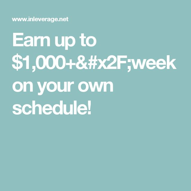 Earn up to $1,000+/week on your own schedule!