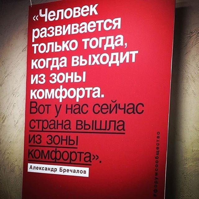 Хорошая фраза в Пермском университете.