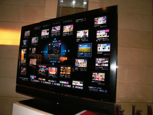 Toshiba Cell TV: UK-specific details revealed   TechRadar spoke to the folks at Toshiba today and they revealed a number of key changes that may happen to the Cell TV when it eventually comes to the UK. Buying advice from the leading technology site