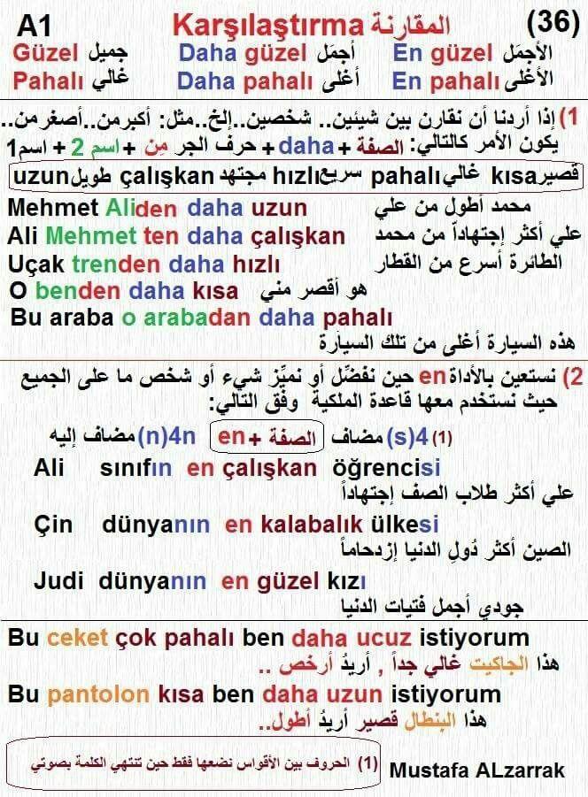 المقارنة في اللغة التركية