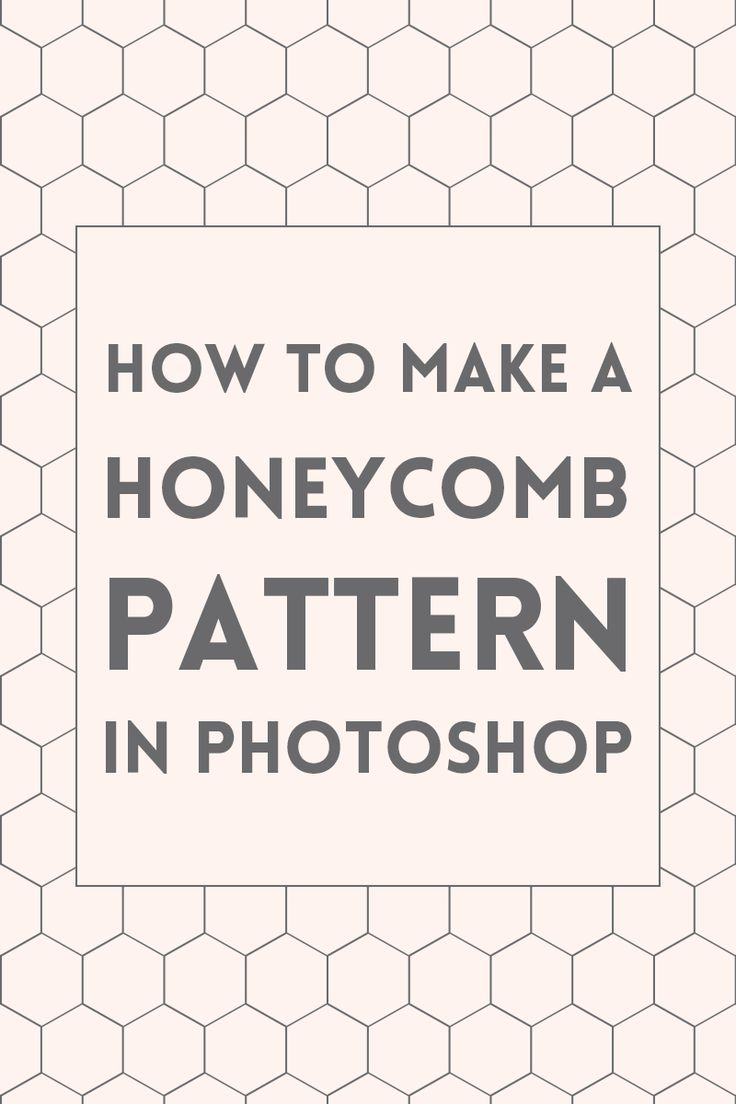 Learn how to make a simple seamless honeycomb pattern using Adobe Photoshop. Use these pattern to create backgrounds for your projects.