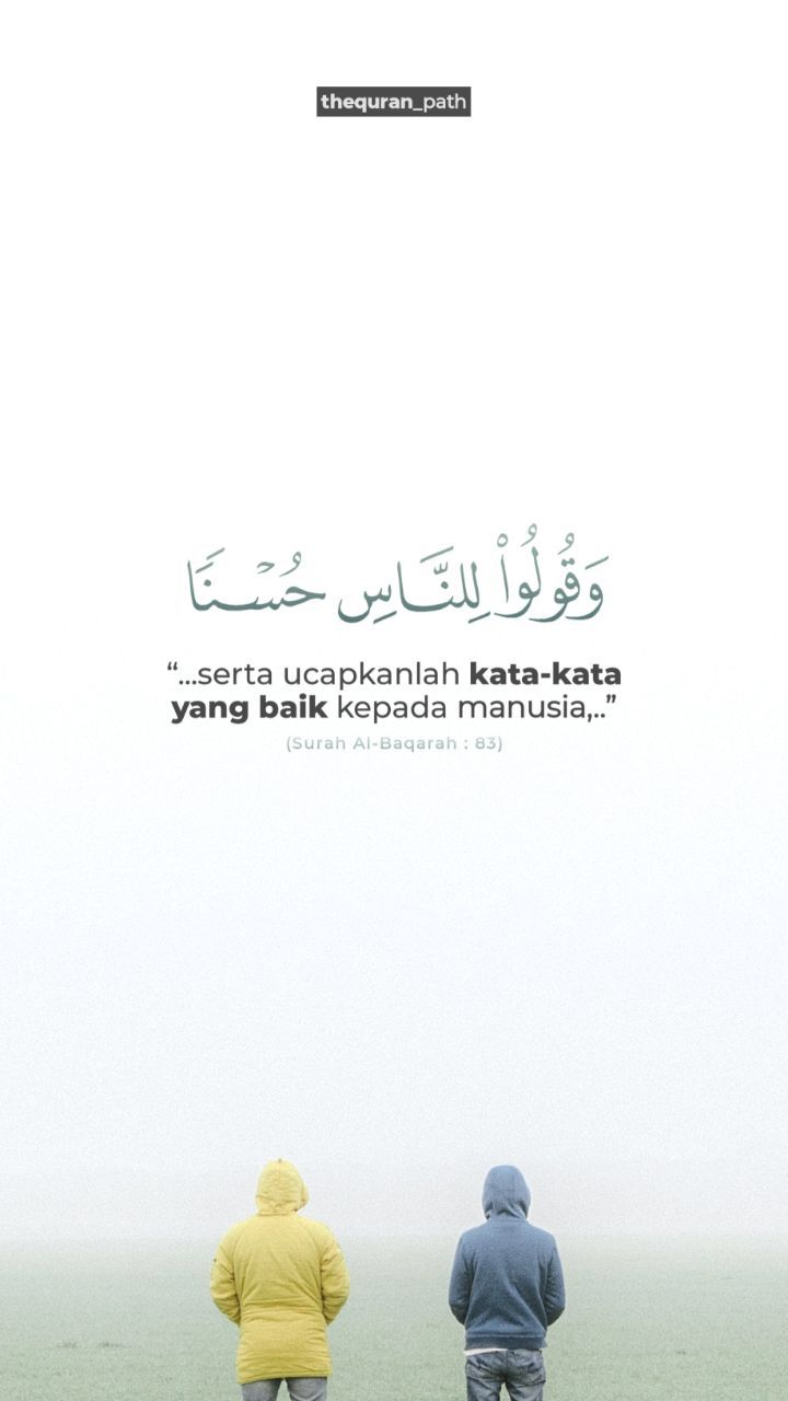Kata Mutiara Dari Al Quran : mutiara, quran, Qur'an, Kata-kata, Indah,, Kutipan, Agama,, Quran